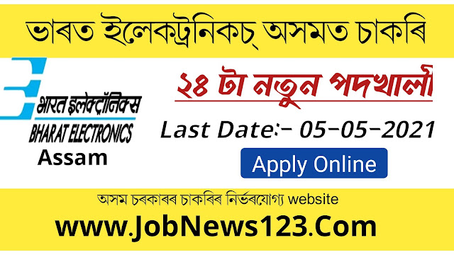 BEL Assam Recruitment 2021