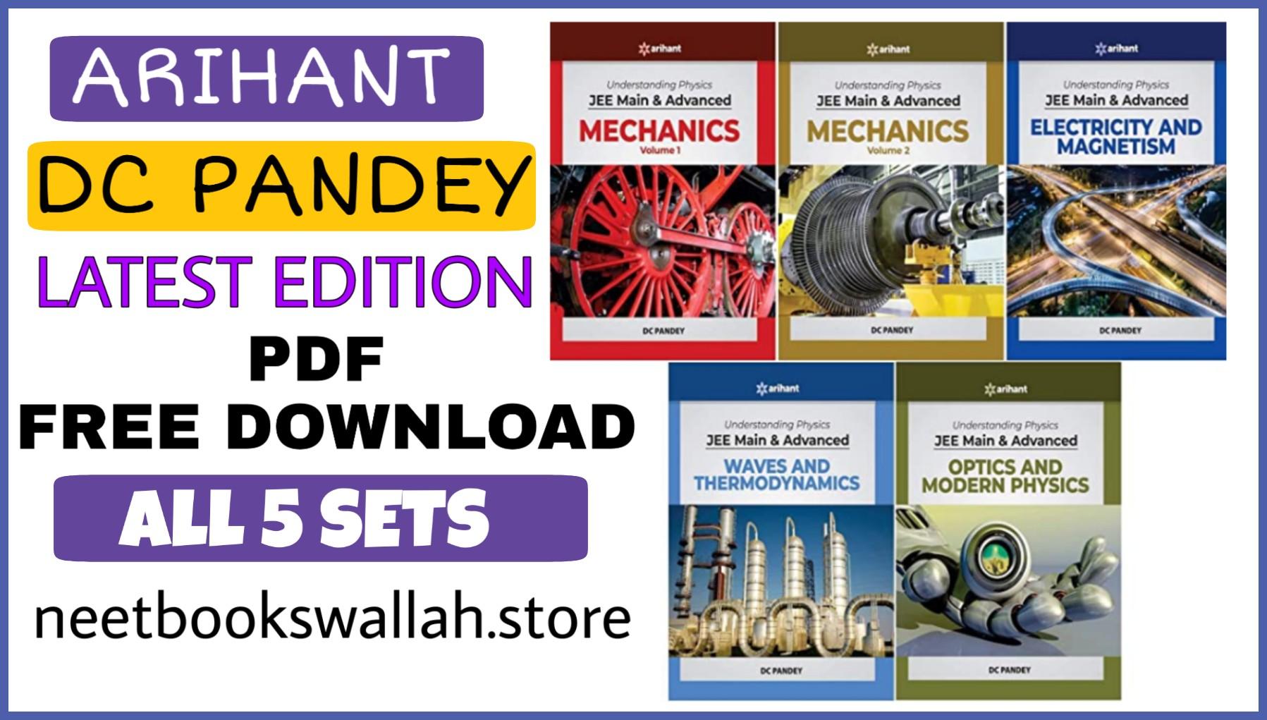 dc pandey physics, pdf download, dc pandey physics pdf, dc pandey pdf, dc pandey solutions, understanding physics by dc pandey pdf,dc pandey latest edition pdf download,neet books wallah