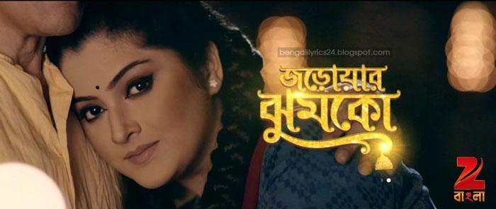Jarowar Jhumko, Zee Bangla, Bengali serial