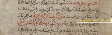 Teks Shirat al-Mustaqim karya Syekh Nuruddin Ar-Raniry