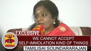 """Cauvery issue : """"We cannot accept self-immolation kind of things"""" – Tamilisai Soundararajan"""