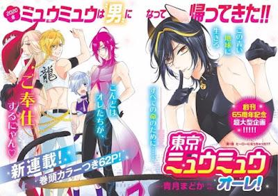 Manga: Tokyo Mew Mew Ore, el nuevo manga de la franquicia ahora con chicos