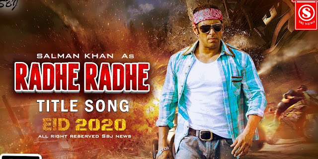 नाॅक नाॅक तेरा बाप आया (Knock Knock Tera Baap aya) Salman khan Radhe fist movie song Lyrics