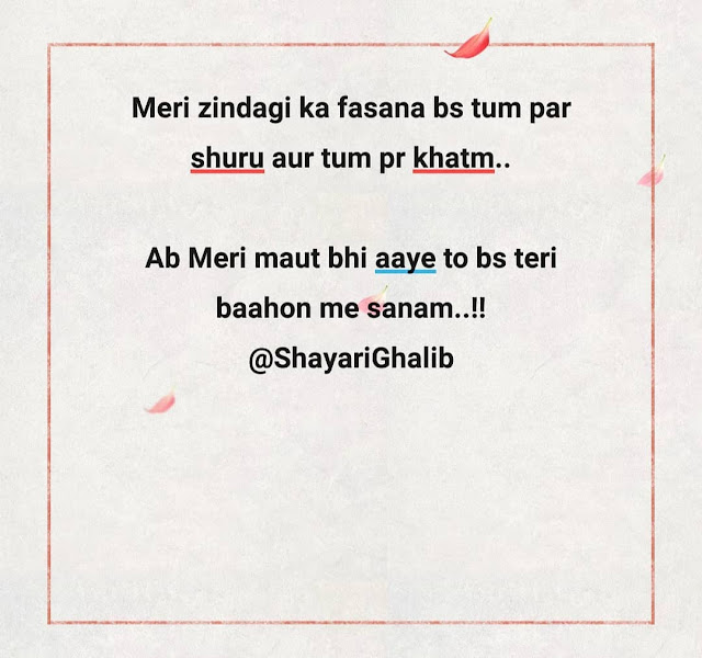 Very Heart Touching Sad quotation In Hindi