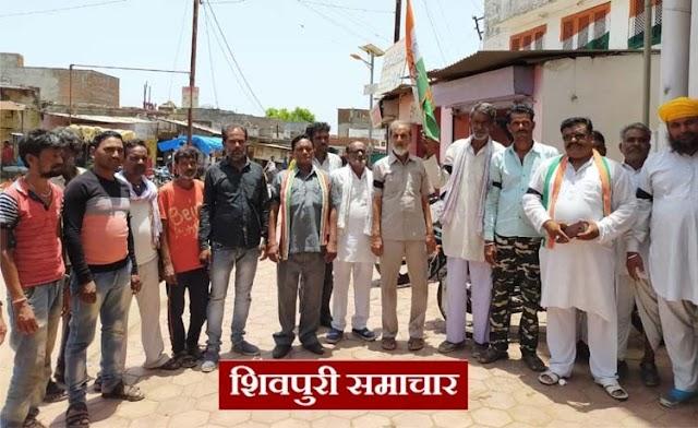 भाजपा सरकार के 100वां दिन: कांग्रेस ने मनाया काला दिवस, किया विरोध प्रर्दशन / kolaras News
