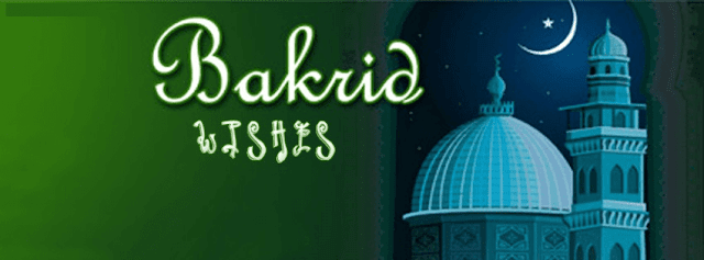 Bakrid Id Ul Juha Mubarak HD Wallpapers Photos Wishes Greeting Cards Images  850x315
