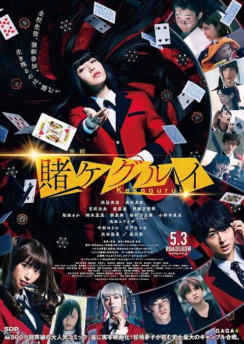 Eiga: Kakegurui (2019) Watch Online Movies | Download Eiga: Kakegurui (2019) Movies