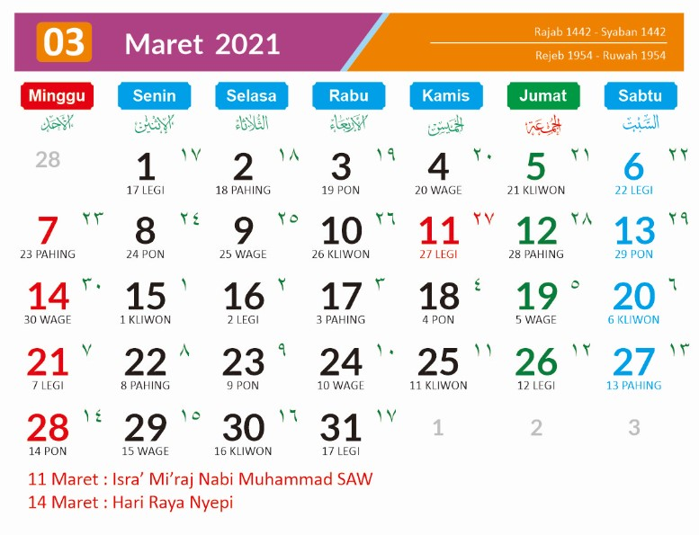 Download Template Kalender 2021 Format Cdr Lengkap Jawa Hijriyah Yang Siap Edit Kanalmu