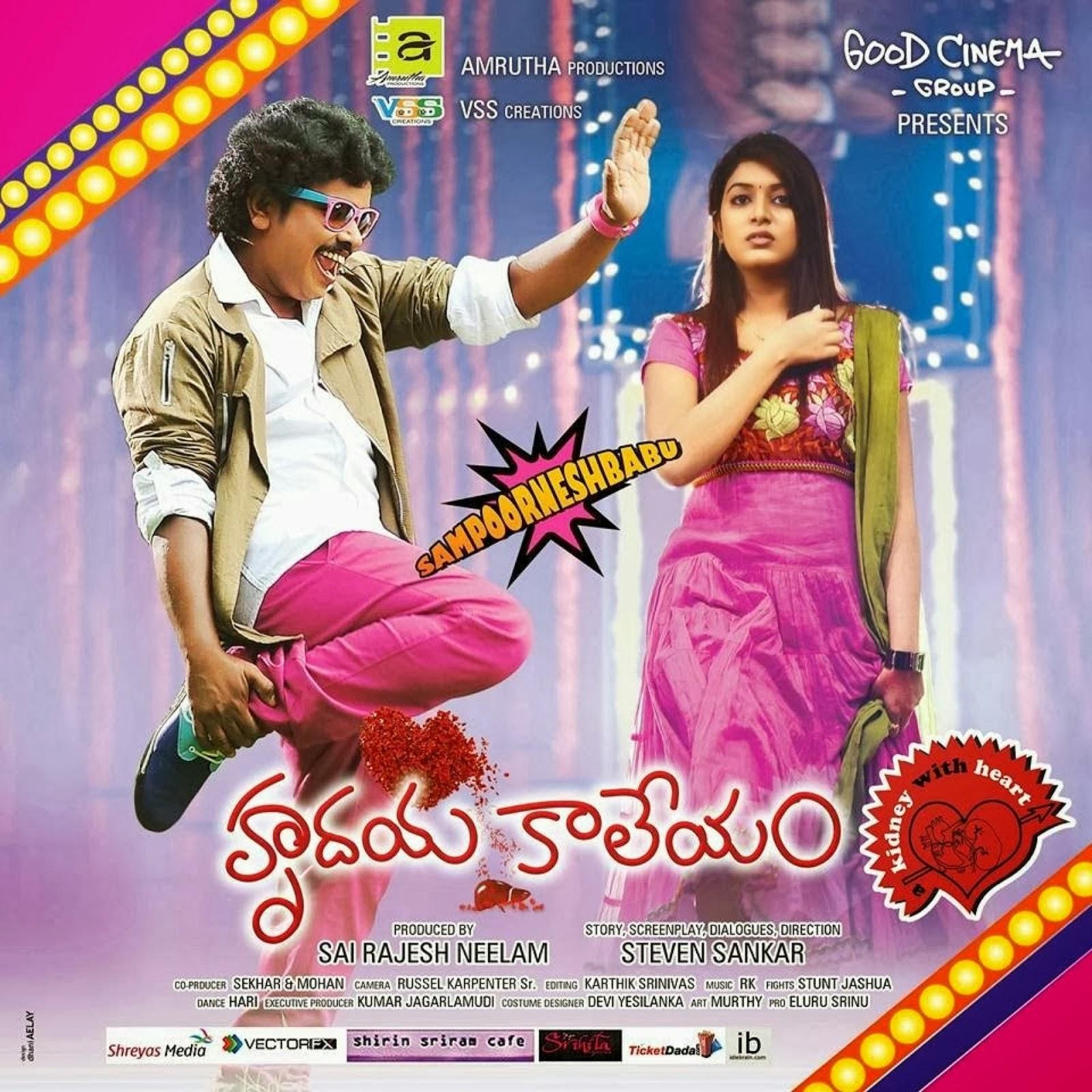 A Telugu Movies Mp3 Songs: Telugu Movie Songs Download