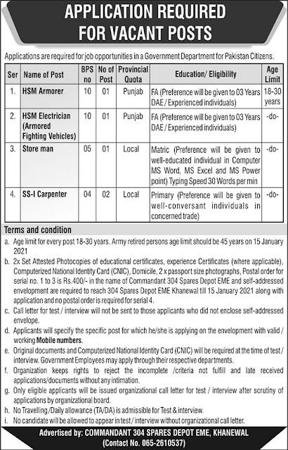 join-pak-army-as-civilian-jobs-2021