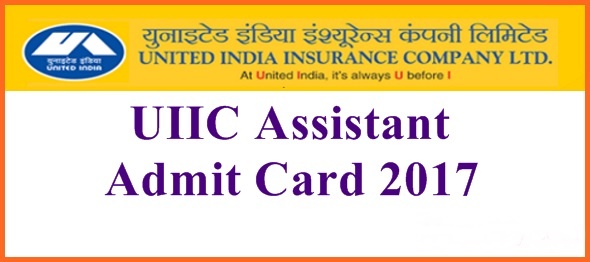 uiic-assistant-admit-card-2017