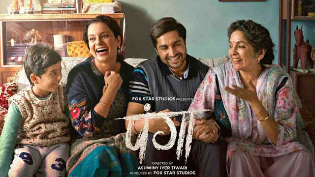 Panga Full Movie Download 720p Leaked By Tamilrockers