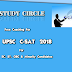 TS Study Circle Free Coaching For UPSC C-SAT 2018 For SC, ST, OBC and Minority Candidates