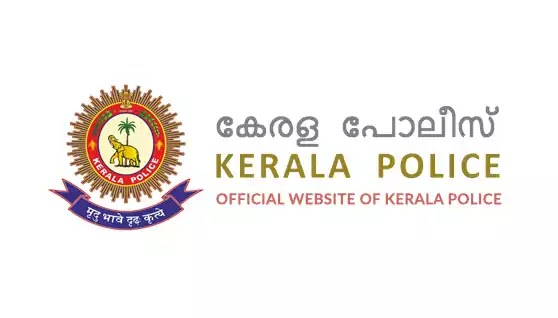 How to Download First Information Report (FIR) from Kerala Police Website