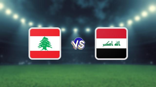 مشاهدة مباراة العراق ولبنان 07-10-2021 بث مباشر في التصفيات الاسيويه المؤهله لكاس العالم