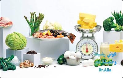 ازاى تنظمى اكلك مع نظام الصيام المتقطع لخسارة وزن اكبر