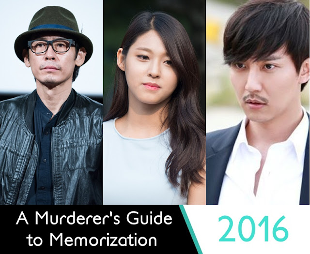 A Murderer's Guide to Memorization Upcoming Korean Movie 2016