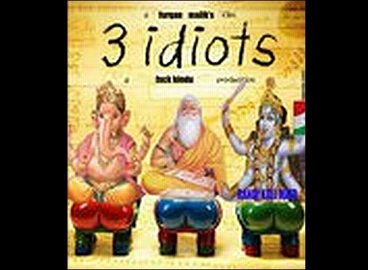 Fir Against Facebook For Insulting Hindu Gods Daily Updates