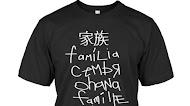 Jordan Fisher Family T Shirt