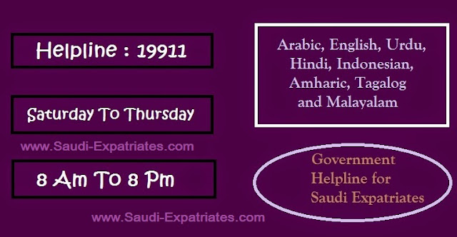 HELPLINE FOR SAUDI EXPATRIATES