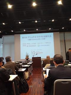 日本ナショナルトラスト協会 全国大会