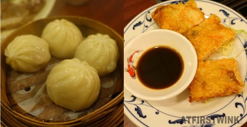 All You Can Eat dim sum hot pot Full Moon The Hague shanghai dumpling prawns soybean roll