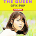 IU: The Queen of K-pop is released!