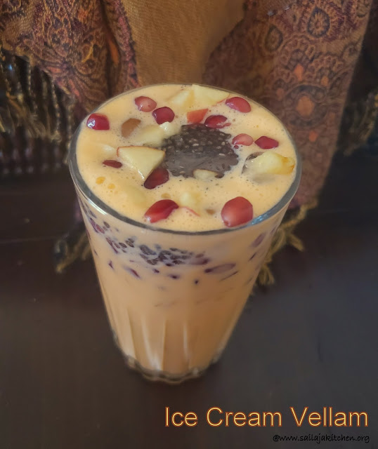 images of Malabar Special Welcome Drink / Ice Cream Vellam / Ice Cream Water