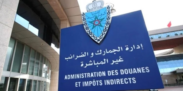 coronavirus-le-concours-des-douanes- maroc-alwadifa.com