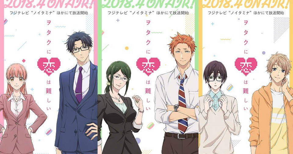 Anime Characters Born On November 6 : Wotakoi anime tv series in april