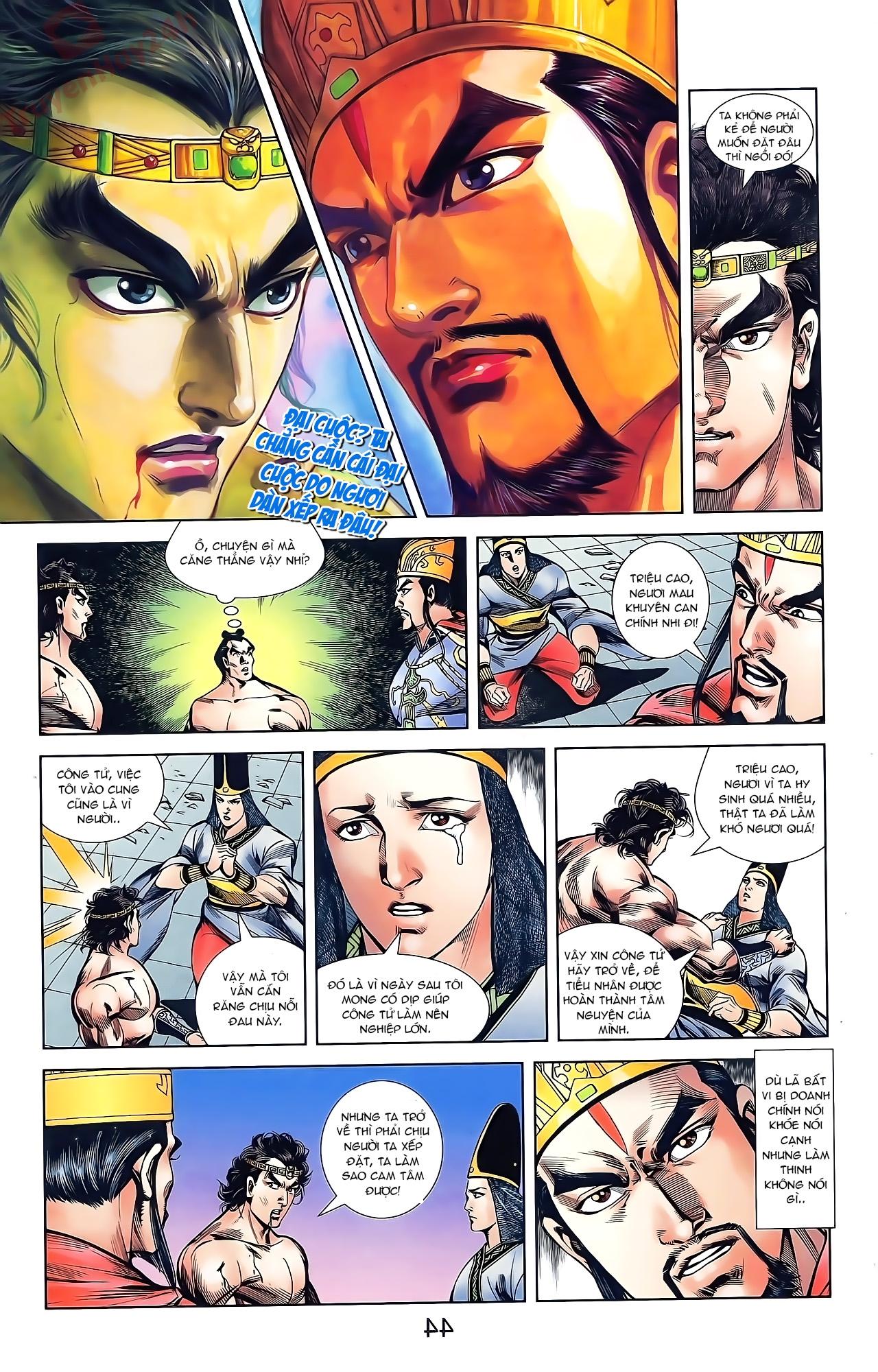 Tần Vương Doanh Chính chapter 43 trang 16
