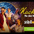 Nachan nu jee karda from angrezi medium film song lyrics