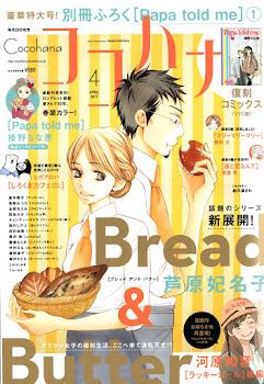Bread & Butter de Ashihara Hinako