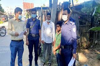 কমলগঞ্জে স্কুল ছাত্রীকে উত্যক্ত করায় যুবকের কারাদণ্ড