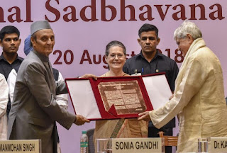 Gopalkrishna Gandhi conferred with 2018 National Sadbhavana Award