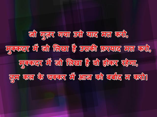 motivational quotes hindi upsc
