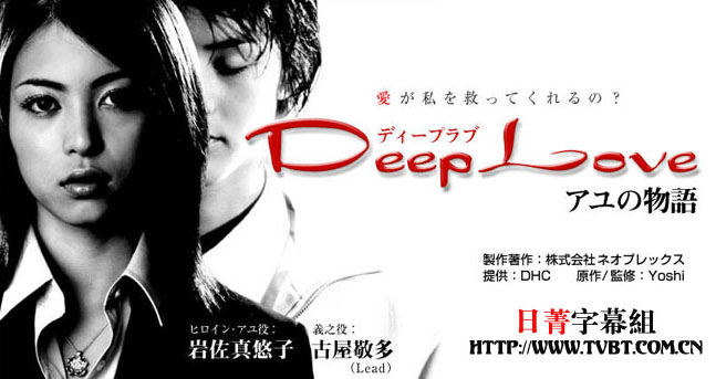 Download jdrama Japanese drama