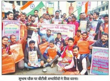 69000 Shikshak bharti news update