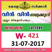 kl result yesterday,lottery results, lotteries results, keralalotteries, kerala lottery, keralalotteryresult, kerala lottery result, kerala lottery result live, kerala lottery results, kerala lottery today, kerala lottery result today, kerala lottery results today, today kerala lottery result, kerala lottery result 31.7.2017 Win win Lottery W-421, Win win Lottery , Win win Lottery  today result, Win win Lottery  result yesterday, win win Lottery w-421, win win Lottery 31.7.2017, 31-7-2017 kerala result