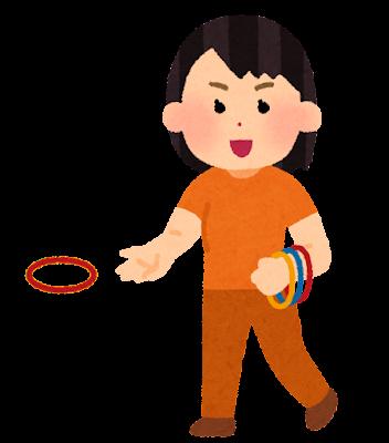 輪投げをする人のイラスト(女性)