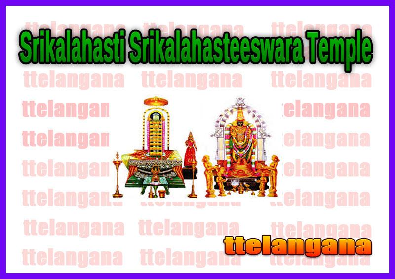 Srikalahasti Srikalahasteeswara Temple Chittoor Andhra Pradesh In India