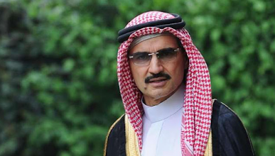 Subhanallah Pangeran Saudi Sedekahkan Seluruh Kekayaannya Sebesar Rp426 T
