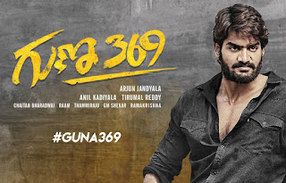 Guna 369 Movie Box Office Collections, Hit or Flop, Story, Budget and Review Rating
