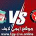 مشاهدة مباراة ليفربول ومتيولاند بث مباشر ايجي لايف بتاريخ 09-12-2020 في دوري أبطال أوروبا
