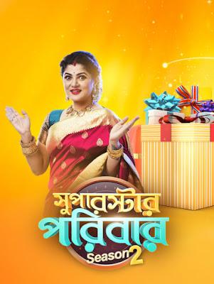 Dance Dance Junior Season 02 (2021) Hindi 720p WEBRip x264 [ E11 ,20 Feb 2021]