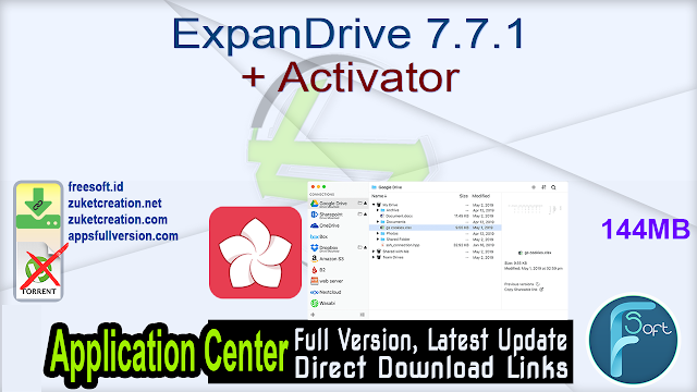 ExpanDrive 7.7.1 + Activator