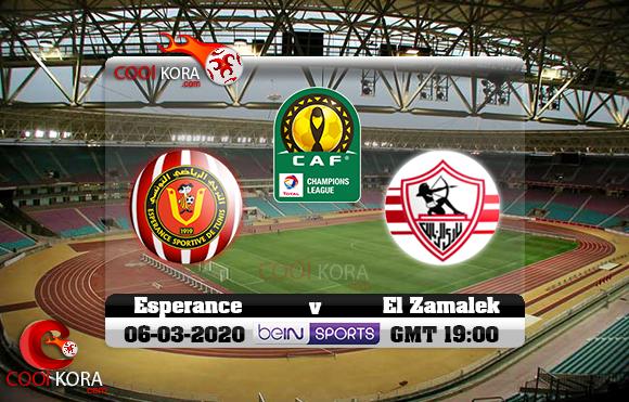 مشاهدة مباراة الترجي والزمالك اليوم 6-3-2020 دوري أبطال أفريقيا