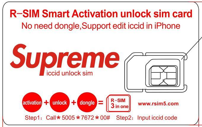 Great news R-SIM Superme is coming - MobileSolutionIt