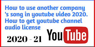 YouTube Video Me Audio License Kaise Lagaye