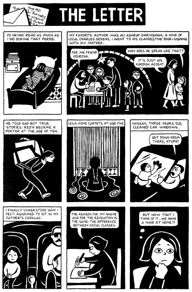 Read Chapter 5 - The Letter, page 31, from Marjane Satrapi's Persepolis 1 - The Story of a Childhood